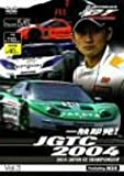 一触即発!JGTC2004 Vol.3 Round 5&6 Featuring NSX
