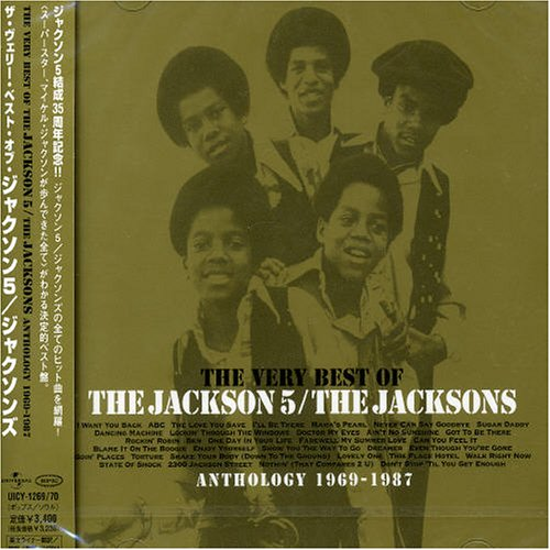 Jacksons - Dance Classics - The Remixes 04 - Zortam Music