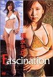 福永ちな Fascination