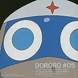 ケロロ軍曹「地球(ペコポン)侵略CD」第5巻 ドロロ編