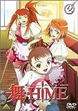 舞-HiME 2