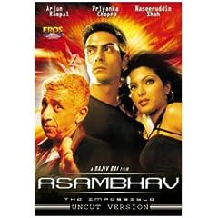 Asambhav