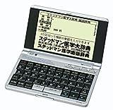 SEIKO IC DICTIONARY SR-T7800 (14コンテンツ, 医学モデル, ステッドマン医学大辞典収録)