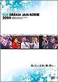 CUE DREAM JAMBOREE 2004