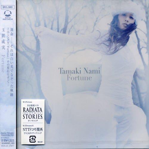 Nami Tamaki - Fortune - Zortam Music