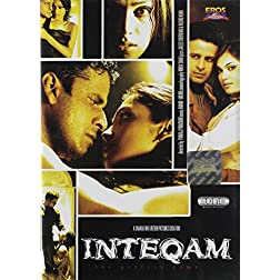 Intequam: The Perfect Game