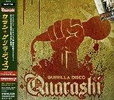 album art to Guerilla Disco