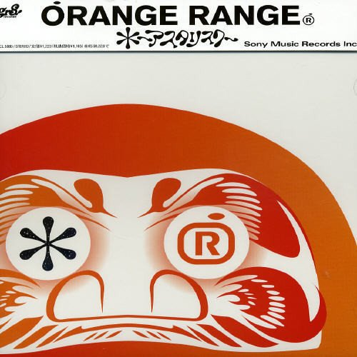 Orange Range - Asterisk - Zortam Music