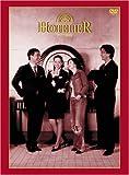 ホテリアー 特別版プレミアム DVD-BOX