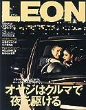LEON (レオン) 03月号 [雑誌]