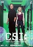 CSI:2 科学捜査班 DVD-BOX2