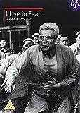 Akira Kurosawa's I Live In Fear DVD cover