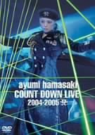 ayumi hamasaki COUNTDOWN LIVE 2004-2005 A