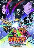 劇場版 NARUTO大活劇 ! 雪姫忍法帖だってばよ !!
