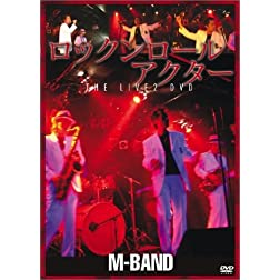 M-Band: Rock'n Roll After Live 2