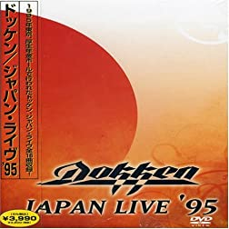 Japan Live '95 [Region 2]