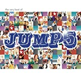 album art to The Very Best of Jump5