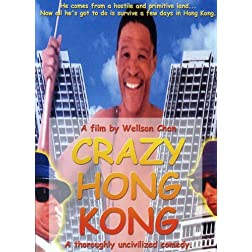 Crazy Hong Kong