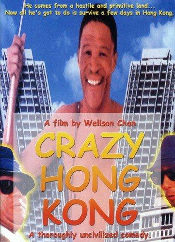 Crazy Hong Kong