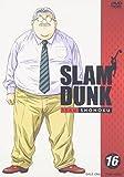 スラムダンクSLAM DUNK VOL.16 DVD