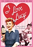 I Love Lucy: Complete First Season (7pc) (Full)