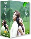 夏の香り (KBSミニシリーズ) (韓国版)