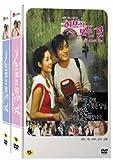 イブの全て -MBCミニシリーズ (8Disc) (韓国版)