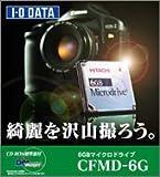 I-O DATA CFMD-6G CF+(TM) TypeII準拠 マイクロドライブ