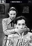 Akira Kurosawa's The Idiot DVD cover