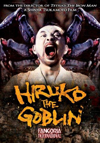 Hiruko The Goblin a.k.a Yokai Hanta - Hiruko / Хируко-гоблин (1990)