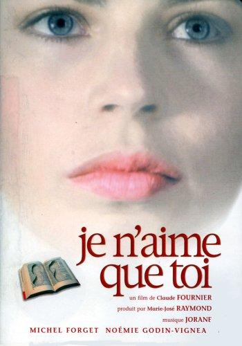 Je n'aime que toi / Книга чувств (2004)