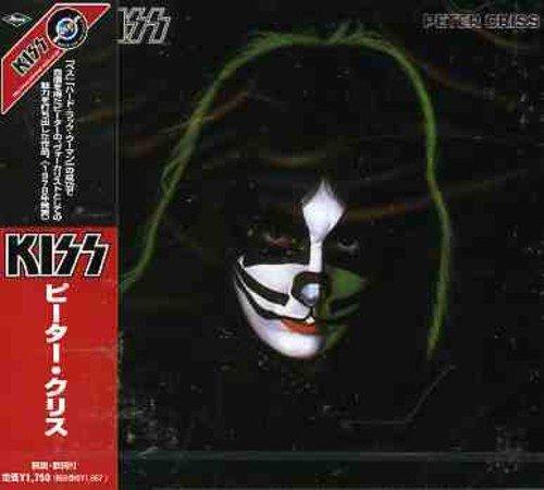 KISS (Peter Criss) - Peter Criss - Zortam Music