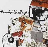 album art to Up All Night