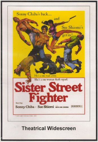 The Street Fighter: Theatrical Widescreen