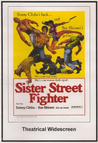 Sister Street Fighter: Threatrical Widescreen