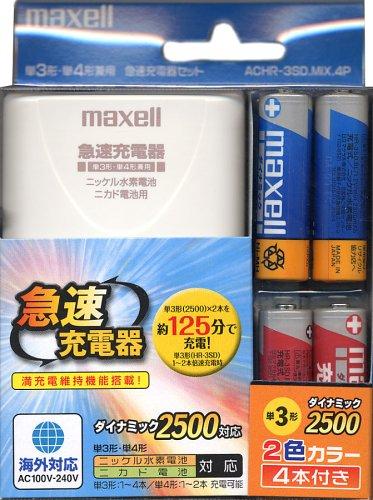 Maxell ニッケル水素充電池 急速充電器+単三形4本セット ACHR-3SD.MIX.4P