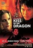 キス・オブ・ザ・ドラゴン (期間限定 特別価格版)