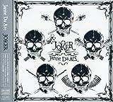JOKER (DVD付)