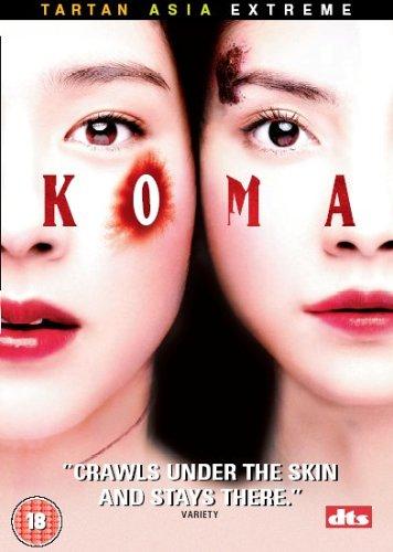 Koma / Кома (2004)