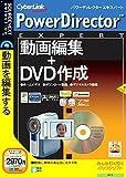 PowerDirector EXPERT (説明扉付きスリムパッケージ版)