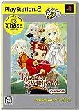 テイルズ オブ シンフォニア PlayStation 2 The Best