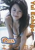エチゴ由衣 Pure Vol.1
