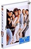フレンズ I ― ファースト・シーズン DVD セット vol.1