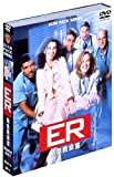 ER 緊急救命室 I — ファースト・シーズン DVD セット vol.1