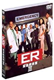 ER 緊急救命室 III ― サード・シーズン DVD セット vol.1