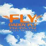 フライ,ダディ,フライ オリジナル・サウンドトラック