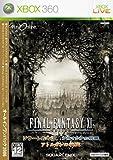 プレイオンライン/ファイナルファンタジーXI オールインワンパック2006(Xbox 360版)