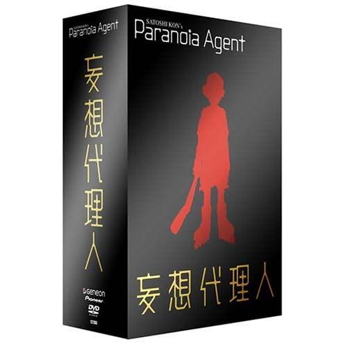 Paranoia Agent / Агент Паранойи (2004)