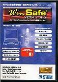 WinSafe VETM v.4.0 Lite DataProtection for FeliCa搭載ケータイ with PaSoRi (SONY RC-S320)