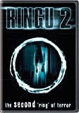Ringu 2